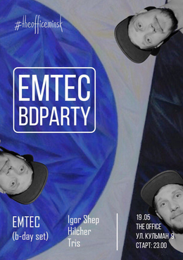 Emtec BDParty
