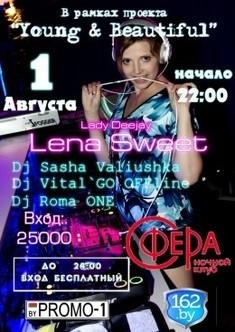 Обаятельная lady deejay Lena Sweet