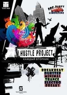 Hustle Project
