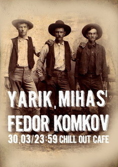 Yarik, Mihas,Fedor Komkov в «Chill Out Cafe»