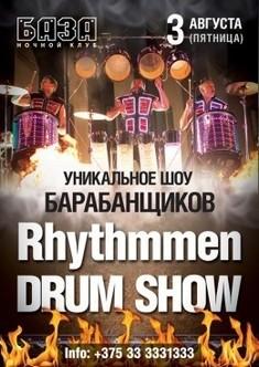 Уникальное шоу барабанщиков «Rhyttmmen DRUM SHOW»
