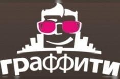 DJs Pogodina&Groudko: Happy New Year!