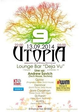 Utopia Nine