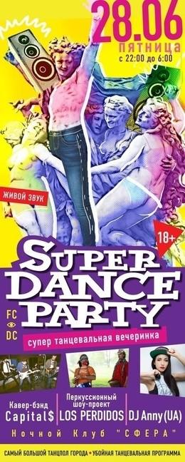 Super Dance Party