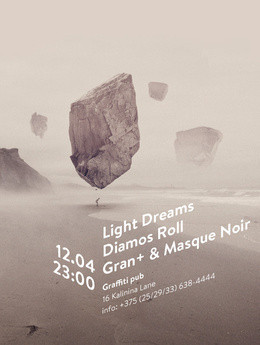 Live Electronic Party: Light Dreams (Киев)