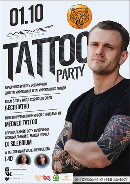 Tatoo party