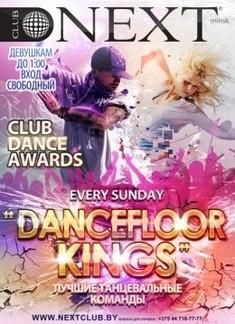 Club Dance Awards Короли Танцпола