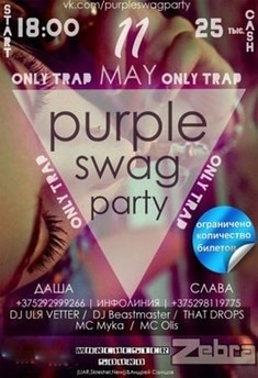 Purple SWAG Party