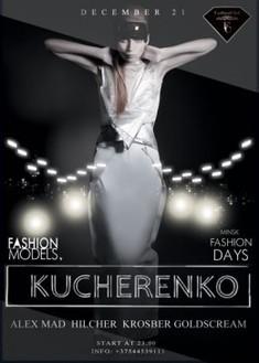 Minsk Fashion Days: вечер дизайнера Ольги Кучеренко
