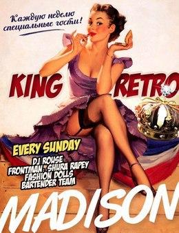 King Retro