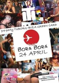 «BORA-BORA» - pre-party TUBORG-IBIZA-GREEN-CARD