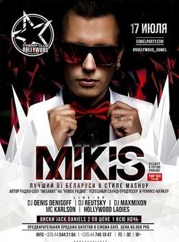 DJ Mikis