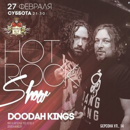Hot Rock Show