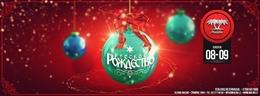 Pусское Pождество