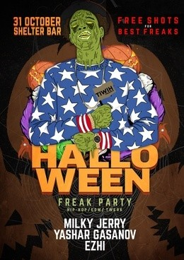Halloween freak party