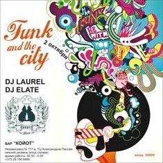 Funk & The City