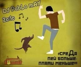 Dj Pablo may