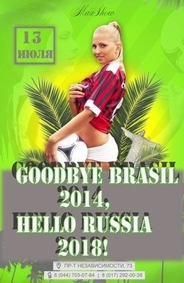 Goodbye Brazil 2014 – Hello Russia 2018