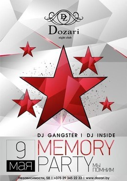 Memory Party