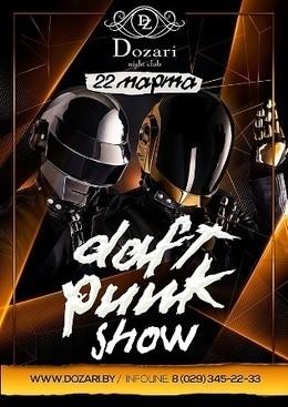 Daft punk show