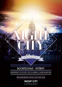 Night City Parties