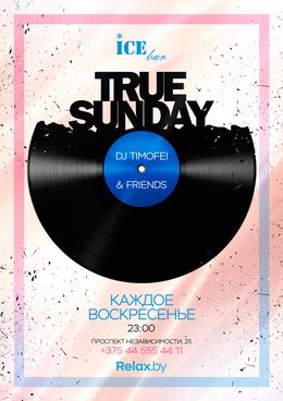 Вечеринки True Sunday 2 июля, вс