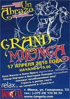 Grand Milonga