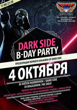 Dark Side. B-Day Party