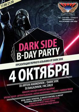 Dark Side. B-Day Party