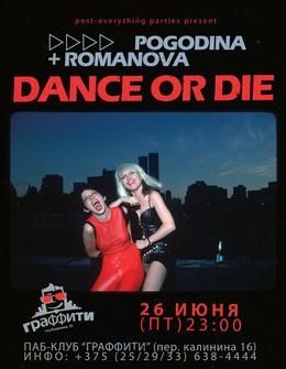 Dance Or Die Party