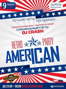 American Retro Party