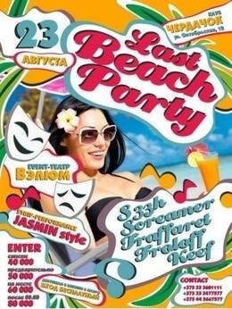 Last Beach Party