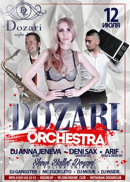 Dozari orchestra