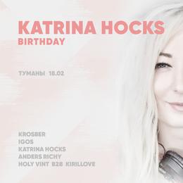Katrina Hocks Birthday + Afterpaty