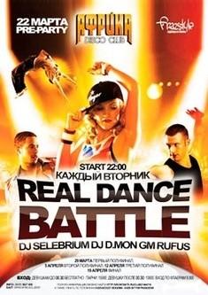 Real Dance Battle