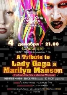 A tribute to Lady Gaga & Marilyn Manson