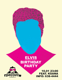 Elvis Presley Birthday feat. Ksana