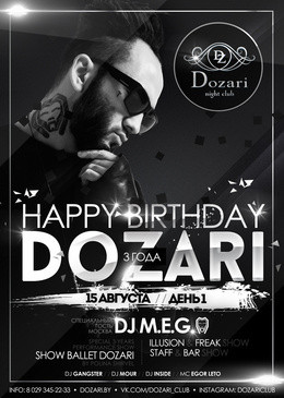 Happy Birthday Dozari