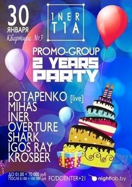 Inertia Promo B-Day Party