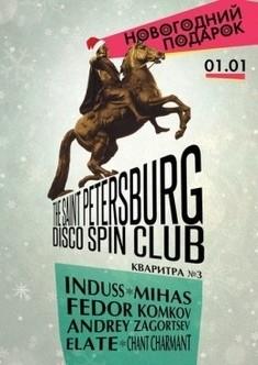The Saint Petersburg Disco Spin Club
