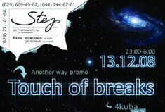 Touch of breaks