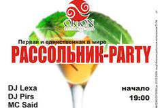 Рассольник-party