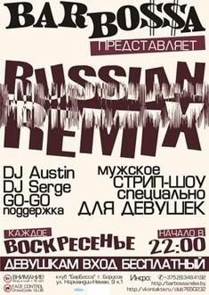 Russian Remix