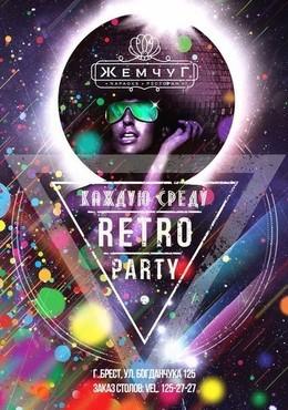 Вечеринки Retro Party 26 апреля, ср