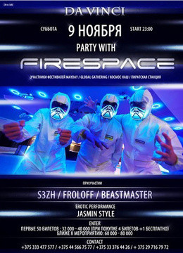 Firespace party
