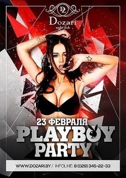 Playboy Party или ТЕЛО Раскрыто!