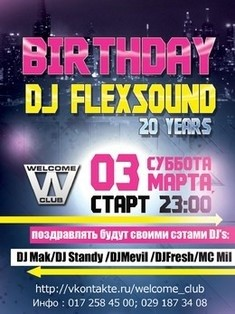 BirthDay party DJ FlexSound