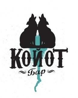 Праздничный турнир по Beer pong на призы Койота