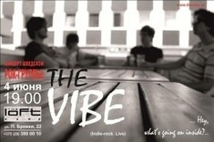 Концерт группы The Vibe (Швеция)