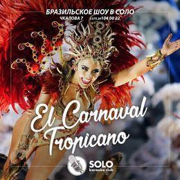 El Carnaval Tropicano